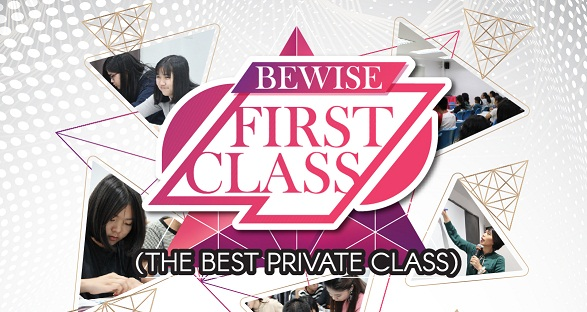 BEWISE-FIRST-CLASS